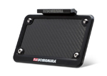 YOSHIMURA Fender Eliminator/License Plate Frame Kit (Black) 2016 Suzuki GSX-S1000