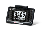 Yoshimura Fender Eliminator Kit (Black Anodized Aluminum)