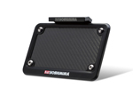 YOSHIMURA Fender Eliminator Kit/License Plate Frame Kit (Black) 2017 Kawasaki Z650